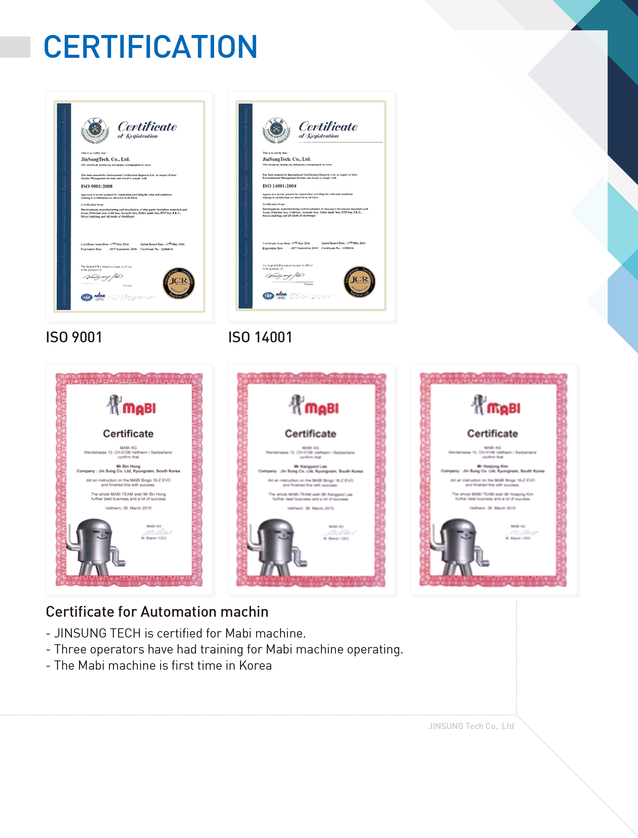 05-jinsung tech-certification.jpg